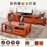 简约现代中式电视柜伸缩实木客厅茶几组合套装地柜储物柜组装钢化