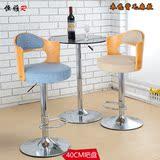 恒雅时尚欧式酒吧椅子吧台椅吧凳实木靠背旋转升降椅前台椅高脚凳