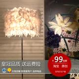 【原创专利】落地灯 客厅卧室创意灯具羽毛落地灯 羽毛灯【包邮】