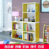 包邮 书柜自由组合韩式书柜宜家柜子书橱简易书架儿童储物简易