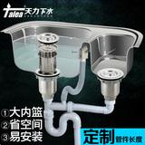 洗菜盆下水管 洗碗池下水器 配件Z8005天力厨房水槽下水器 双槽