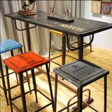 美式loft复古做旧实木高脚酒吧桌椅组合吧台椅创意吧凳咖啡厅餐桌