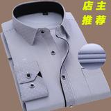 2016春季中年男士条纹长袖衬衫男薄款工作装修身衬衣免烫商务休闲