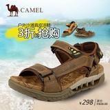 骆驼2015夏季新款男士凉鞋真皮休闲防滑沙滩鞋透气露趾牛皮潮男鞋