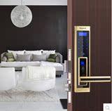 第吉尔指纹锁家用指纹锁智能锁电子门锁309新款包邮买一送二