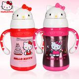 Hello kitty儿童保温杯 正品凯蒂猫不锈钢水杯子学生吸管保温杯