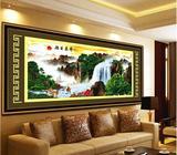 纯手工十字绣成品 旭日东升 流水生财新款客厅2米大幅山水画风景