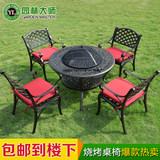 户外铸铝烧烤桌椅新款烧烤炉别墅阳台庭院休闲烧烤台椅五件套家具