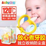 澳贝香蕉新生婴儿牙胶磨牙棒宝宝咬咬胶玩具器高温水煮3-12个月