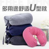 自由人 汽车u型枕护颈枕办公室午睡枕车用头枕靠枕汽车枕头 旅行