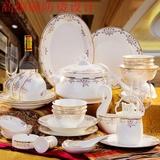 景辰 餐具套装28/56头骨瓷碗碟景德镇陶瓷器结婚乔迁韩式碗盘碟