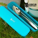 韩国创意不锈钢便携式餐具盒儿童筷子勺子三件套长柄旅行学生可爱
