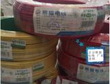 正品 熊猫电线4平方BV铜芯电线 50米/100米包检测 假一罚十 特价