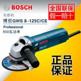 博世角磨机GWS 8-125C/CE 5寸125MM/打磨机/切割/电动工具850W