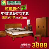 特价卧室家具套装套房组合六件套中式实木1.8床床头柜衣柜梳妆台