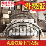 奥腾美式乡村公主床铁艺床1.5 1.8米简约田园双人床铁床铁架床