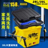 车邦士电动洗车器高压家用便携式车载洗车机220v洗车水枪刷车工具