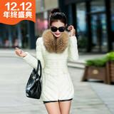 2016韩国棉衣女中长款修身新款可脱卸大毛领羽绒衣薄款显瘦外套