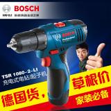 博世充电手枪钻TSR1080-2-LI锂电钻充电钻家用电动工具螺丝起子机