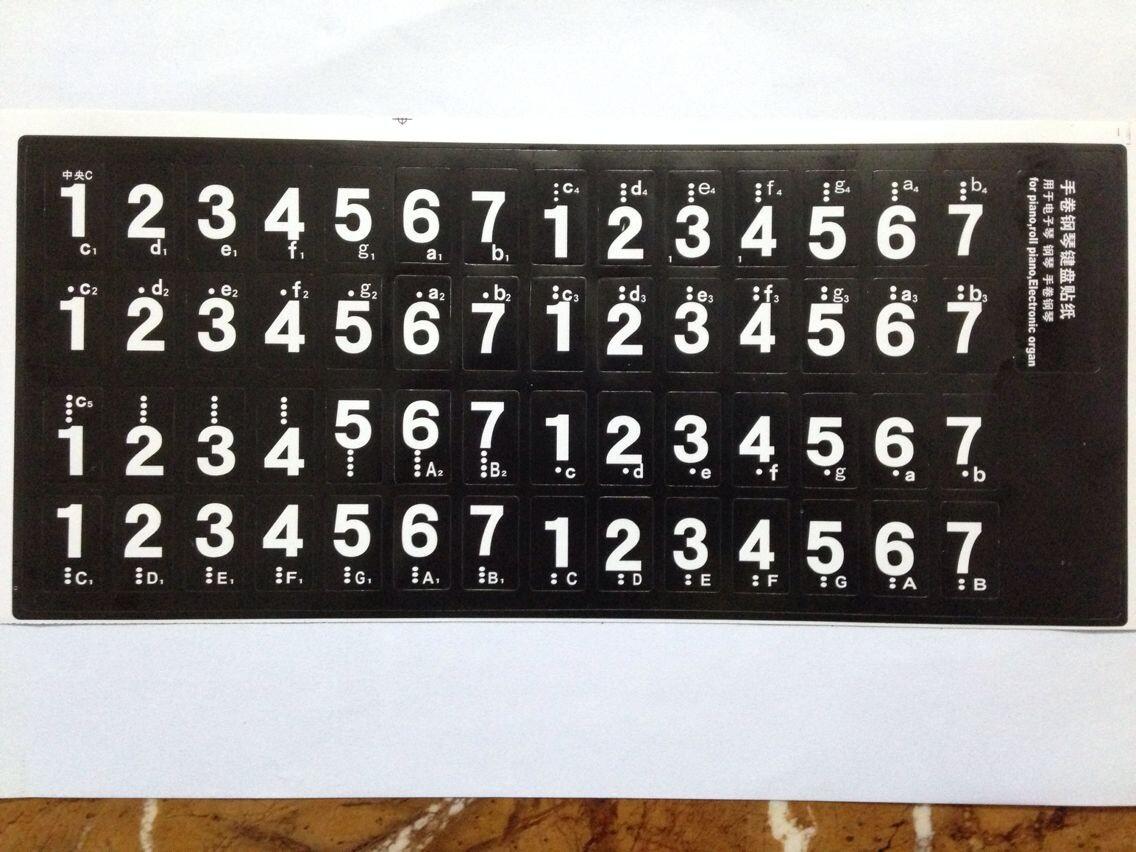 包邮61键钢琴贴纸练习贴88键数字键盘贴便利电子琴简谱对照贴图片
