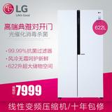 LG GR-B2378JKY 622升大容量对开门电冰箱双开门变频风冷无霜