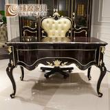 欧式书桌写字台新古典书房黑檀电脑桌后现代纯实木办公桌椅组合