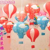 幼儿园吊饰布置教室走廊灯笼家居吊挂装饰品卡通立体彩虹灯笼挂饰