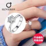 施洛芙高端仿真钻戒女六爪皇冠钻石求婚戒指1克拉情侣结婚对戒