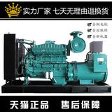康明斯 柴油发电机 组 100kw 120kw千瓦 150kwKW柴油发电机 200kw