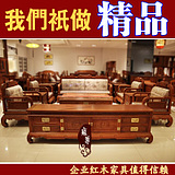 缅甸花梨沙发原木中式古典客厅红木家具组合花梨木沙发大果紫檀