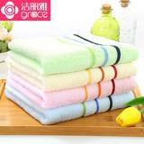 洁丽雅毛巾 纯棉4条装 素色条纹强吸水毛巾 舒适男女情侣洗脸面巾