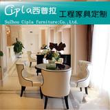 欧式洽谈椅子后现代餐椅单人沙发椅休闲椅售楼处洽谈桌椅组合简约