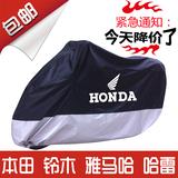 国际品牌210D加厚牛津布电动车摩托车车罩车套车衣防雨防晒防灰尘