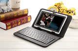 正品索尼智能mp5播放器mp4mp3高清智能安卓wifi上网5寸7寸触摸屏