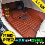 北京汽车BJ40全包围皮革脚垫 北汽B40大包围脚垫 北汽 bj40改装件