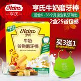 Heinz/亨氏婴儿牛奶谷物磨牙棒64g宝宝磨牙饼干辅食6个月宝宝零嘴