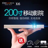 酷乐视X6投影仪微型LED智能投影机高清3D无线安卓家用无屏电视
