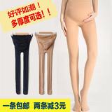 秋冬季孕妇丝袜托腹可调节加大码孕妇打底裤袜孕晚期加绒加厚连裤