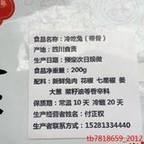 四川特产美食小吃零食私房菜自贡香辣冷吃兔麻辣兔丁冷香兔200克