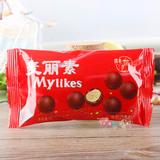 梁丰零食品巧克力豆 麦丽素25g袋装 童年经典(代可可脂)