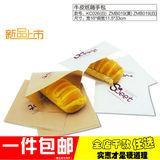 牛皮纸随手包 现烤面包防油包装袋 手抓饼三角纸袋 特价100个