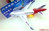空中巴士玩具飞机A380客机万向轮闪光电动3岁儿童灯光音乐超大号