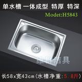 厨房304不锈钢水槽单槽 一体成型加厚加深洗菜盆洗碗池套餐大中小