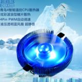 超频三青鸟4/3智能版温控CPU风扇AMD 775 1155/台式电脑cpu散热器