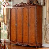 蒂舍尔欧式实木家具衣柜美式四门衣柜 YG-100卧室整体平拉门衣橱