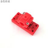 红色塑料空心杯电机座 马达夹 航模配件 716固定座 614马达支架