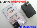 索尼DSC-W710 DSC-W730 DSC-T110 DSC-QX10相机NP-BN1电池+充电器
