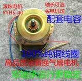 YYHS-40浴霸集成吊顶排风扇排气换气扇双轴承全纯铜滚珠电机