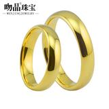 吻晶18k黄金情侣对戒简约大方白金玫瑰金男女结婚戒指 18k 正品