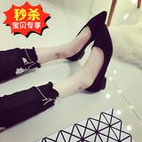 2016新款单鞋女低跟平底鞋粗跟绒面尖头浅口套脚纯色工作鞋包邮